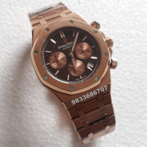Audemars Piguet Royal Oak Chronograph 45mm Rose gold Brown Dial Men's Watch