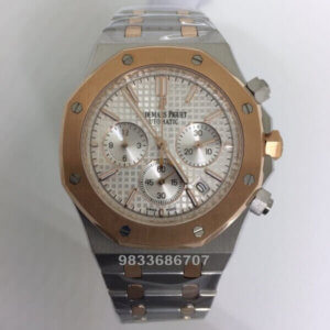 Audemars Piguet Royal Oak Chronograph  45mm White Dial Dual Tone Men's Watch