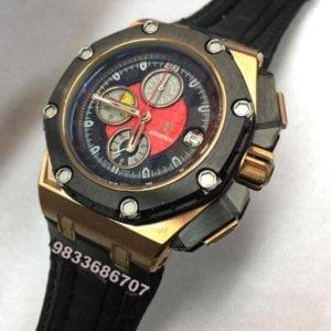Audemars Piguet Royal Oak Offshore Grand Prix Chronograph Rose Gold Limited Edition Watch
