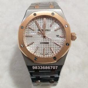 Audemars Piguet Royal Oak Dual Tone White Dial Swiss Automatic Watch