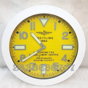 Breitling Yellow Dial Wall Clock