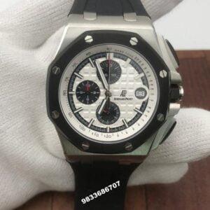 Audemars Piguet Royal Oak Offshore Grand Prix Chronograph White Dial Men's Watch